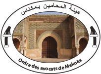 Logo Barreau Meknes